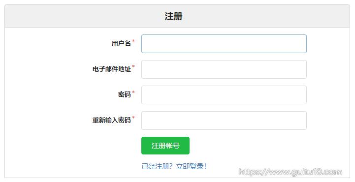 注册,第一个注册的用户成为管理员
